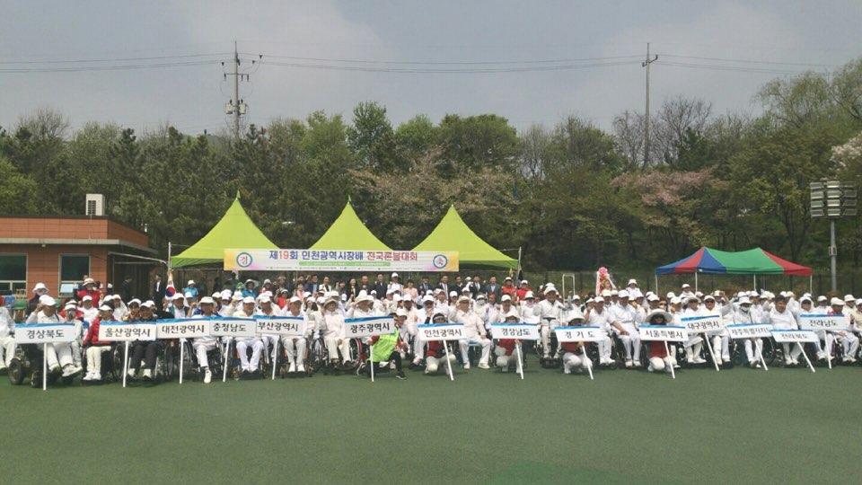 2019년 제19회 인천광역시장배 전국론볼대회