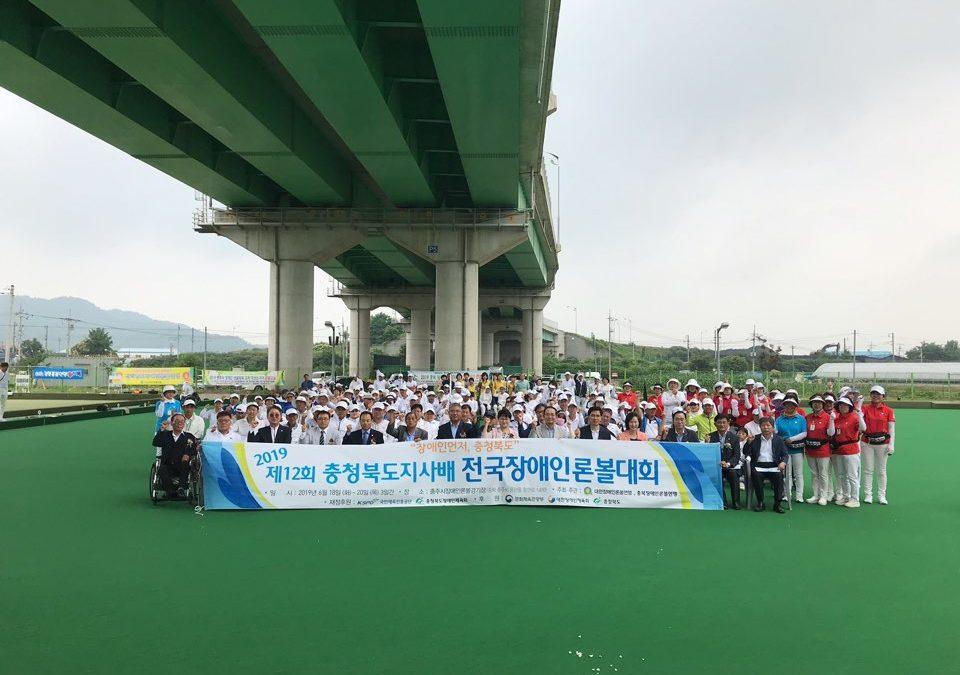 2019년 제12회 충청북도지사배 전국론볼대회